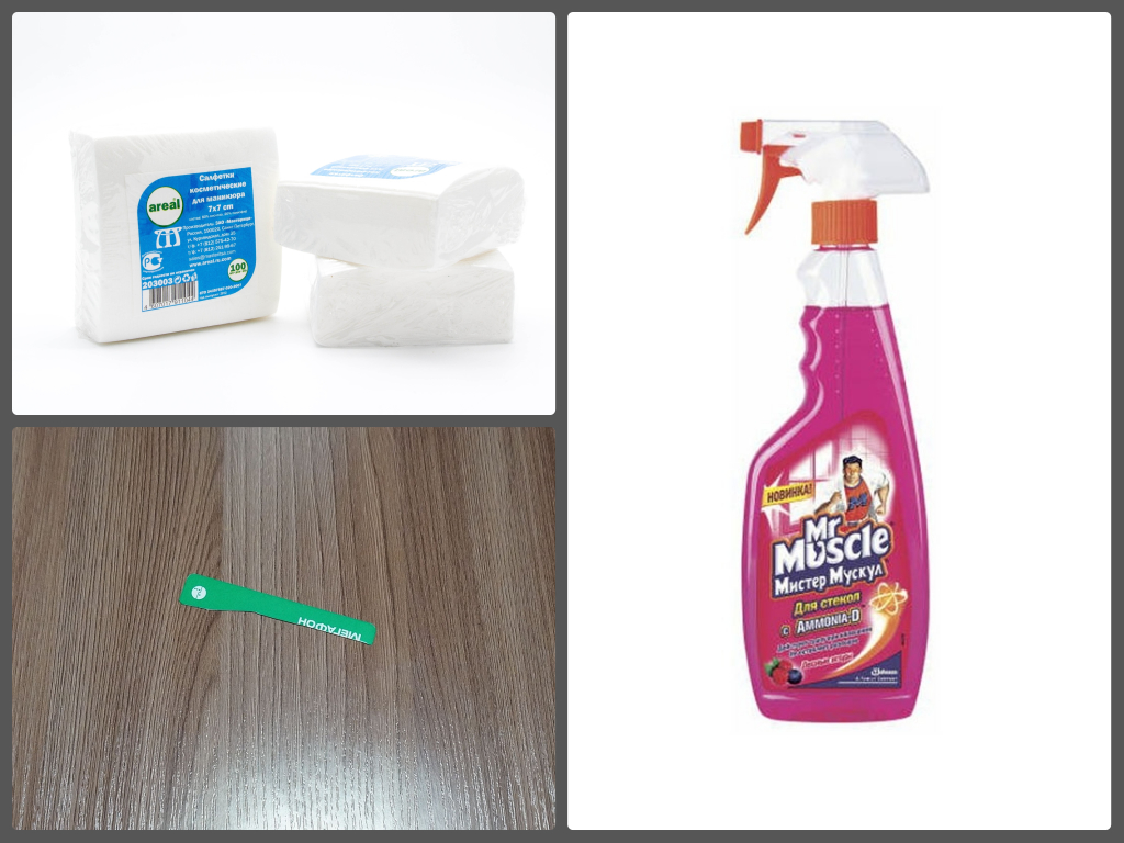 как почистить матрицу