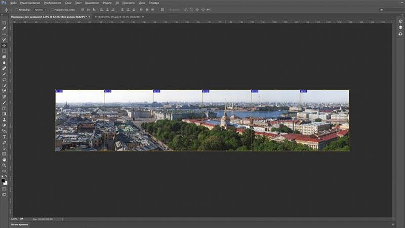 Как сделать панорамную фотографию